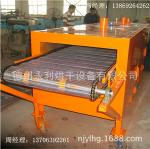 直销 镀锌螺丝烘干机 带式工业烘干机 五金配件烘干设备