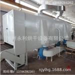 生产直销带式染料烘干机 大型化工干燥设备
