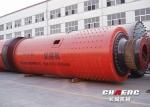 安徽卧式煤磨机生产厂家