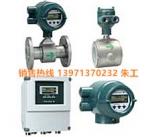 AXG050-GA000BE4AL212B-2DA12/CH