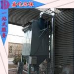 布袋除塵器工業粉塵收集設備袋式除塵器粉塵過濾布袋脈沖除塵器