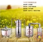 浙江传成酒械供应全套不锈钢环保酿酒设备