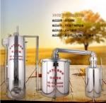 宁波传成300型不锈钢白酒酿酒设备