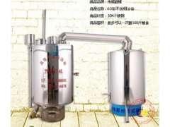 全自动化设备 果酒蒸馏设备