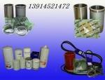发电机组零配件13914521472