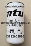 替代x57508300028奔驰mtu燃油滤清器