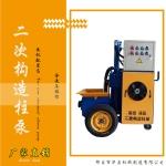 华昌YB-5二次构造柱泵浇筑泵上料机