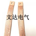 高品质铜编织带软连接的电流计算方法