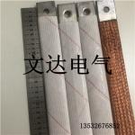 熔压式扁平铜编织带软连接tz