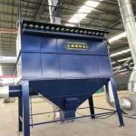 揚州環保設備脈沖袋式除塵器廠家定制性能穩定