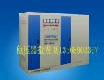 13568903367厂家直销四川稳压器,成都大功率稳压器