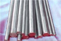 12Cr17Ni7(301)不锈钢无缝管 钢管 钢板 圆钢