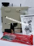 纽朗DS-7A缝包机维修,换压脚,换传动皮带F01007