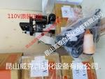 台湾原装AA-6手提缝包机,AA-6封包机