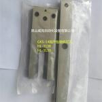 國產包裝機切刀HL-3138,HL-3130,HL-5018