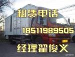 武城县发电机出租【奋斗】武城县租赁柴油发电机13552858