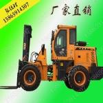 越野叉车3吨起升4.5米越野叉车北京工地购买价格JUAN