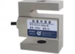 H3-C3-750kg-3B称重传感器