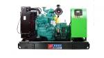 小型柴油发电机电角度机械角度有哪些不同
