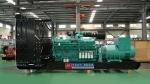 1250kw康明斯发电机组售后维修项目