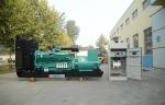1000kw 大型康明斯柴油发电机组技术参数