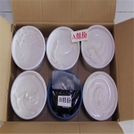 双组份聚硫密封膏专业的防水防潮材料安全环保