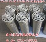 LY-38/25W 汽轮机滤芯