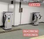 汽车商用60KW充电桩06