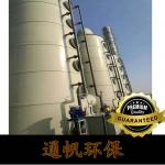 颗粒活性炭吸附治理有机废气装置