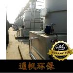 优质生物除臭设备厂家
