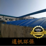 废气处理净化设备