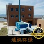 河北厂家热销 工业废气处理设备