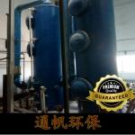 废气活性炭吸附脱附蓄热催化燃烧装置