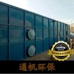 VOC废气处理 催化燃烧设备