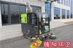 騰陽1900駕駛式掃地車質量優勢與配置