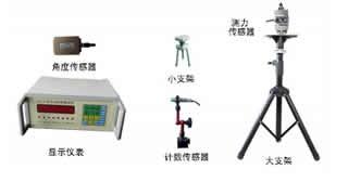 CJ-II-B冲击试验机检定装置