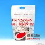 宜昌大米真空包装袋厂家低价直销