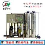 JH1-150T/H反渗透设备 反渗透净水设备 水净化设备