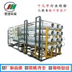 JH1-100T/H反渗透水处理设备厂家直销