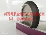 河南博航150外徑電鍍砂輪 6寸加工帶鋸CBN砂輪