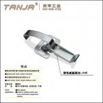TANJA EC05 不锈钢304/镀锌搭扣 专业生产供应箱