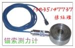 内蒙古隧道测力计测力仪弹簧测力计的使用