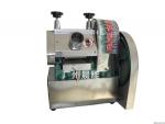 自动甘蔗榨汁机/不锈钢甘蔗榨汁机