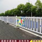 市政道路护栏网 城市道路隔离护栏 人行道公路防护栏杆