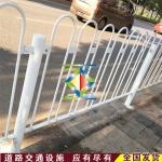 馬路道路市政護欄 鋅鋼京式防撞護欄 道路隔離護欄 交通設施護