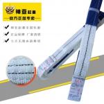 EC白色丙纶吊装带5T扁平吊装带厂家直销