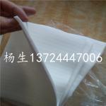 PVA吸水海绵毛巾 PVA吸水海绵片材生产厂家