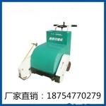 電動切割機廠家直銷手推切割機價格優惠混凝土切縫機