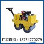 小压路机价格双钢轮压路机厂家直销手扶式汽油压路机