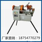 电动套丝切管机厂家现货直供台式套丝切管机批发零售